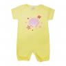banho de sol bebe pagao estrela amarelo dino kids